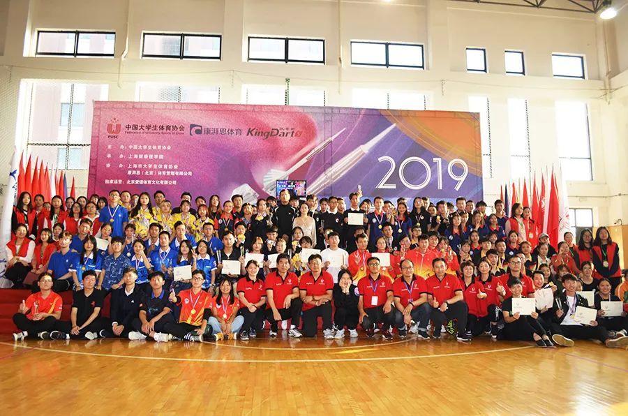 2019-2020中国大学生飞镖联赛揭幕战精彩呈现