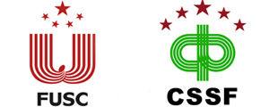中国大学生体育协会、中国中学生体育协会