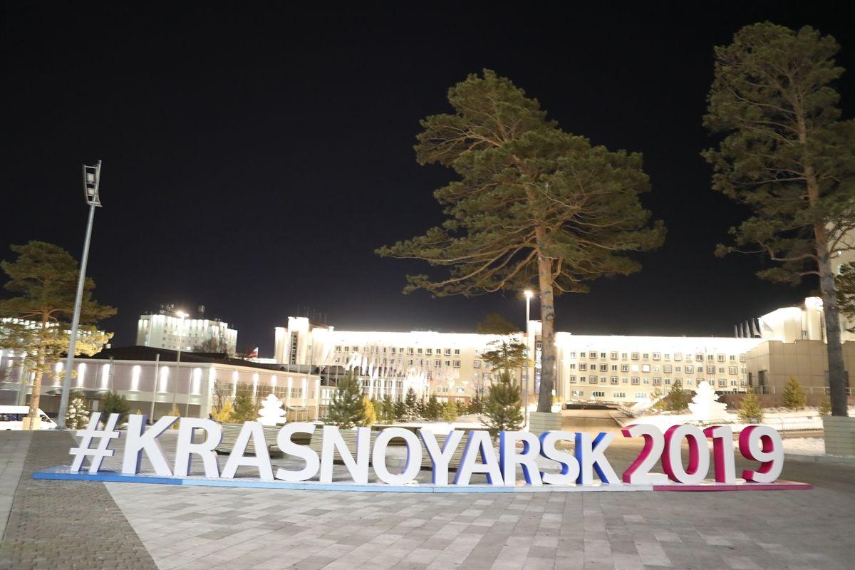 大冬会|探访克拉斯诺亚尔斯克大冬会大运村,规模宏大、设施齐全