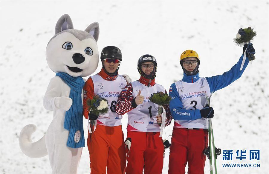 大冬会|李忠霖获第29届世界大学生冬季运动会自由式滑雪空中技巧银牌