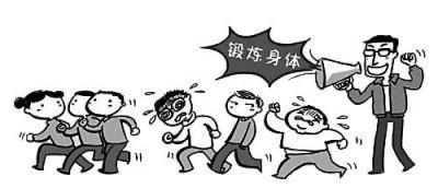 增强中国学生体质的破局之道