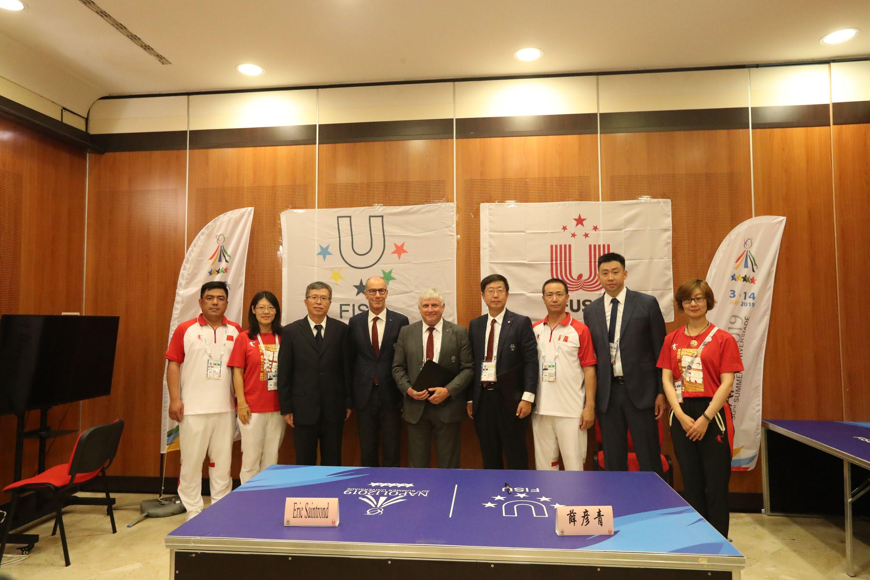 世界大运会|中国大体协与国际大体联签约媒体转播协议