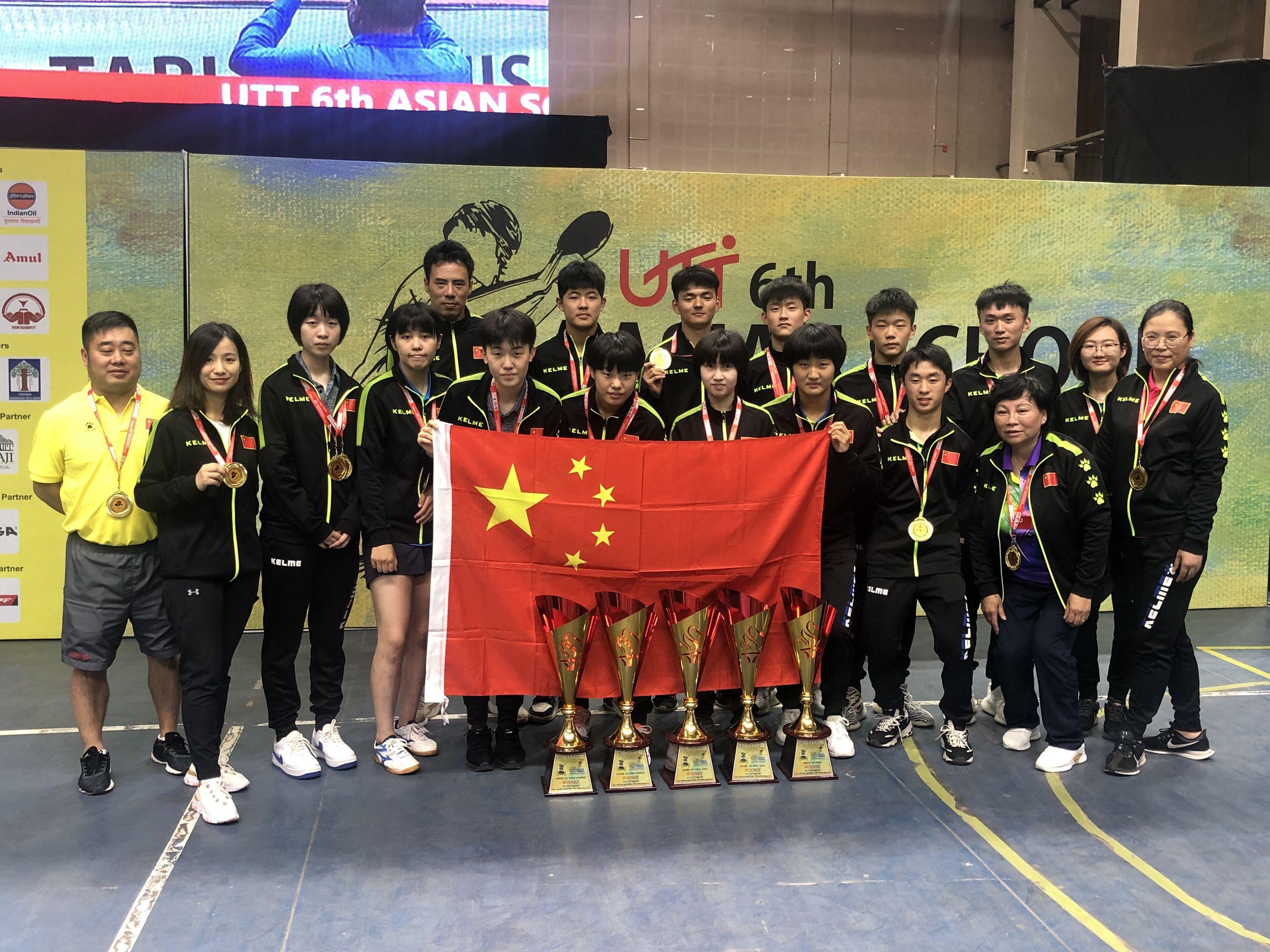 五金四铜 中国队圆满收官第六届亚洲中学生乒乓球锦标赛