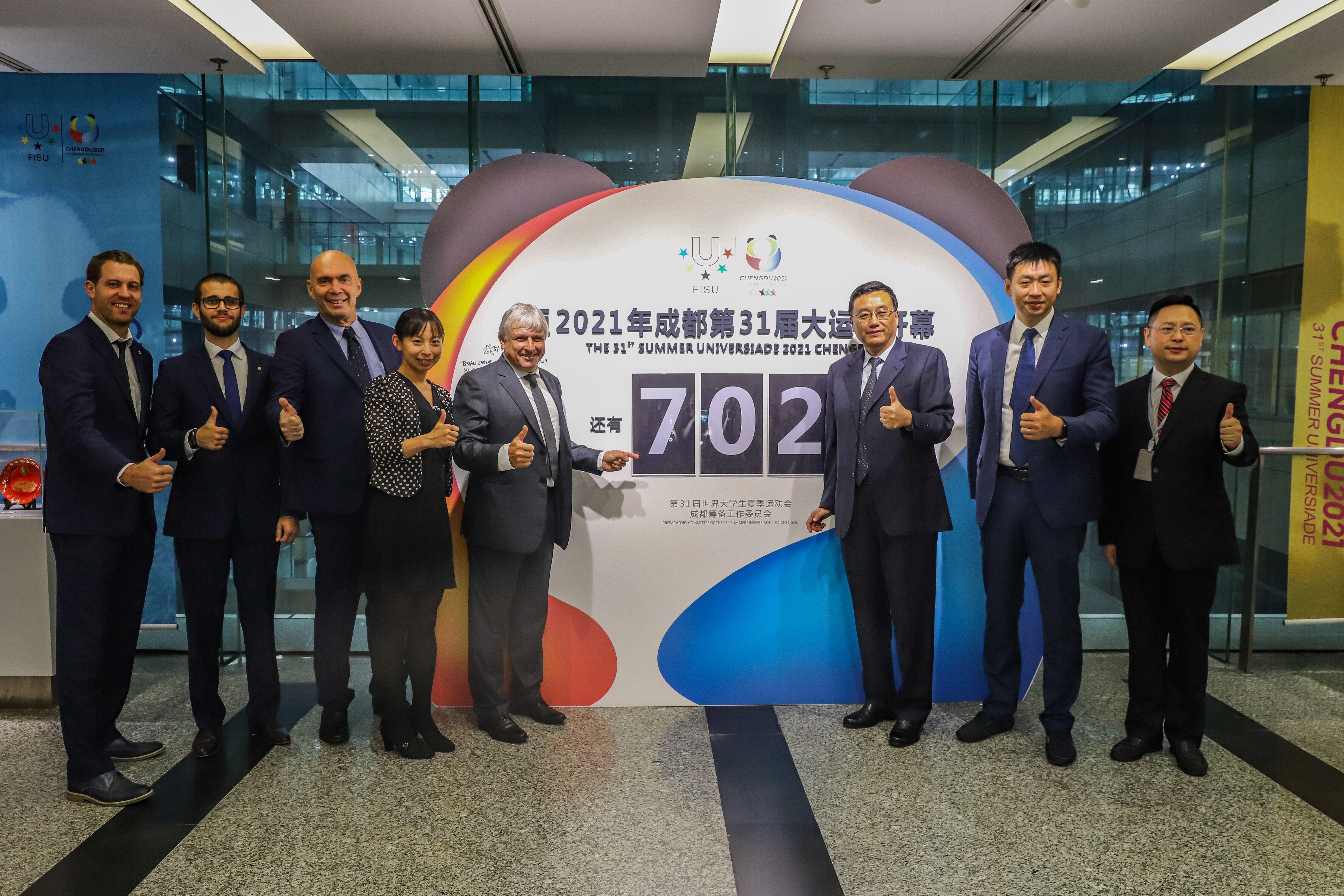 2021年成都大运会前期筹备工作稳步推进 国际大体联代表点赞成都团队
