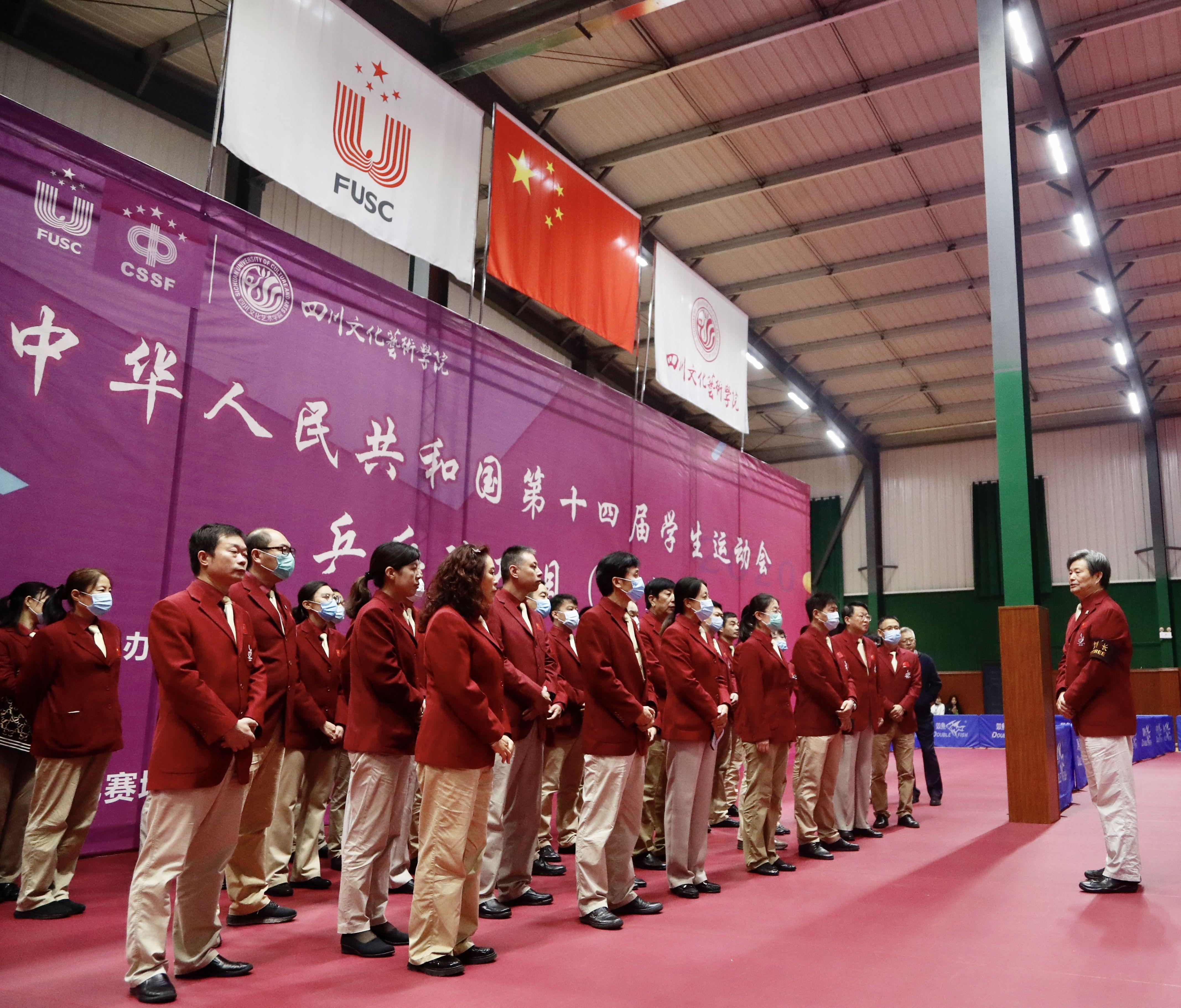 谁拿到了决赛门票,一起去瞧瞧——中华人民共和国第十四届学生运动会乒乓球项目(大学组)预赛顺利收官