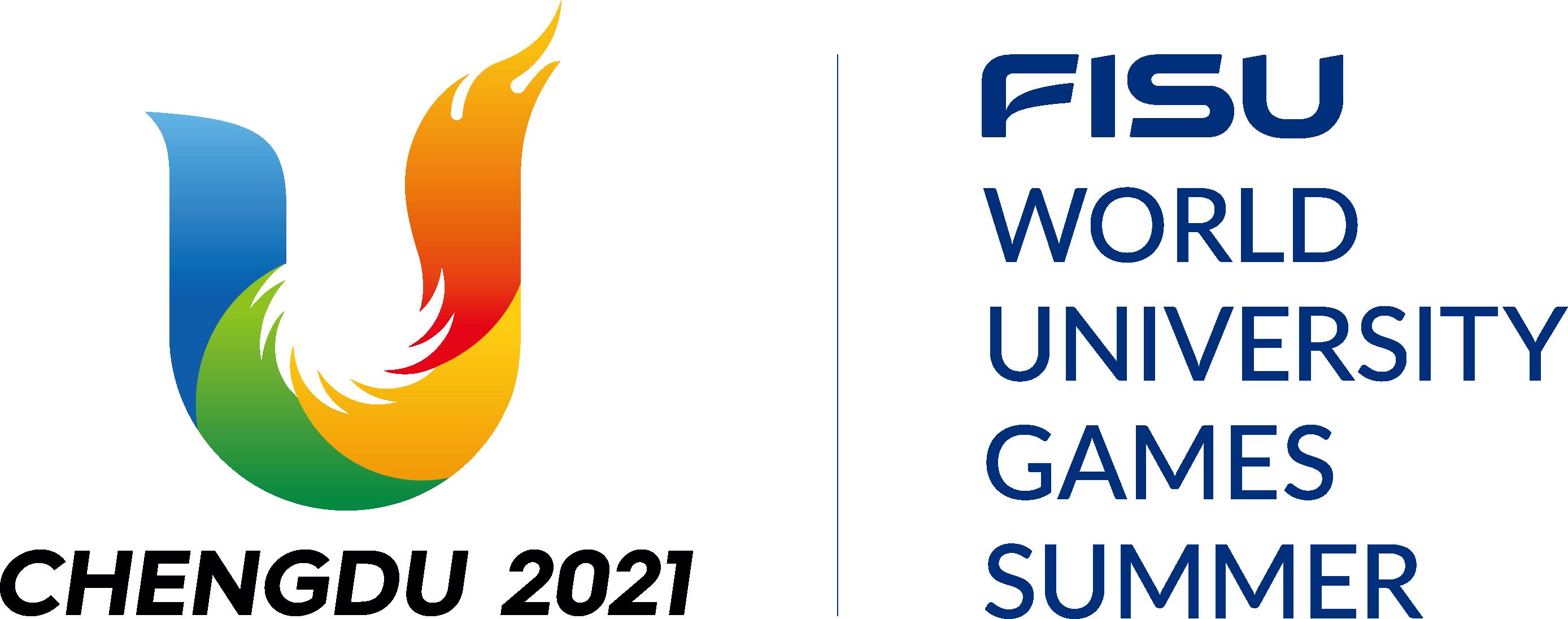 成都大运会日期顺延2天:2021年8月18日至29日举行
