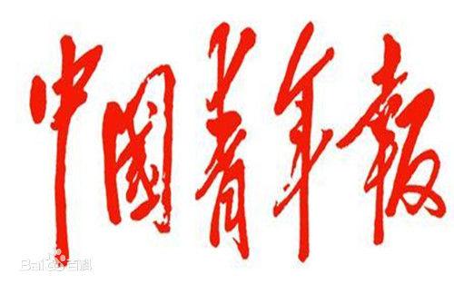 """《中国青年报》""""体育达人""""钟南山不是成功人士的特例"""