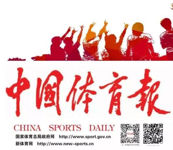《中国体育报》:体育赛事打响线上突围战