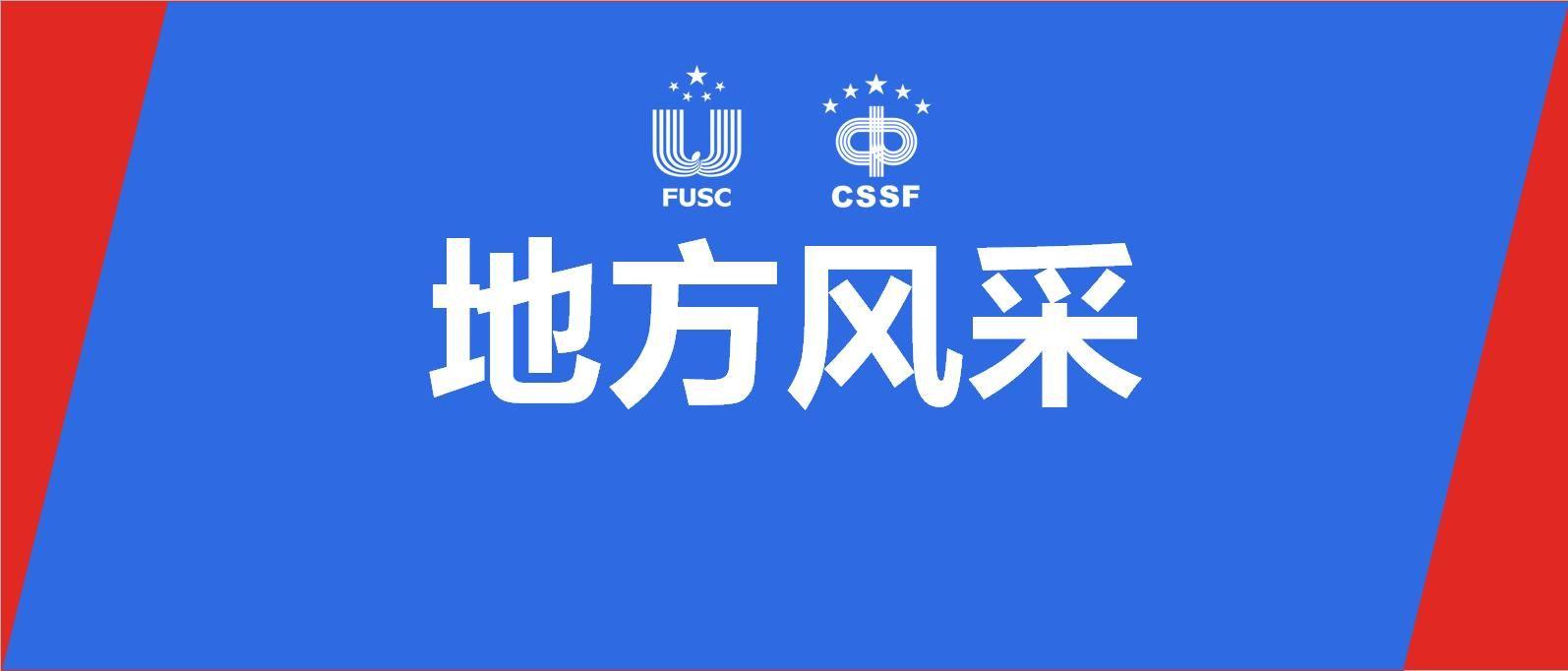 重庆:中小学体育课有序开展