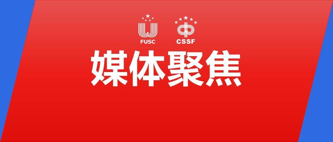 """《中国青年报》:36所高校齐测体育的""""指挥棒""""意义"""