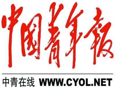 """《中国青年报》:一个""""绝不心软""""的棒球手和42个贫苦少年的故事"""