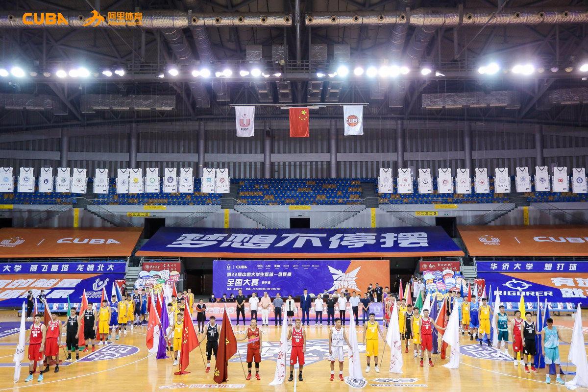 第22届中国大学生篮球一级联赛全国总决赛(男子组) 在福建泉州打响揭幕战