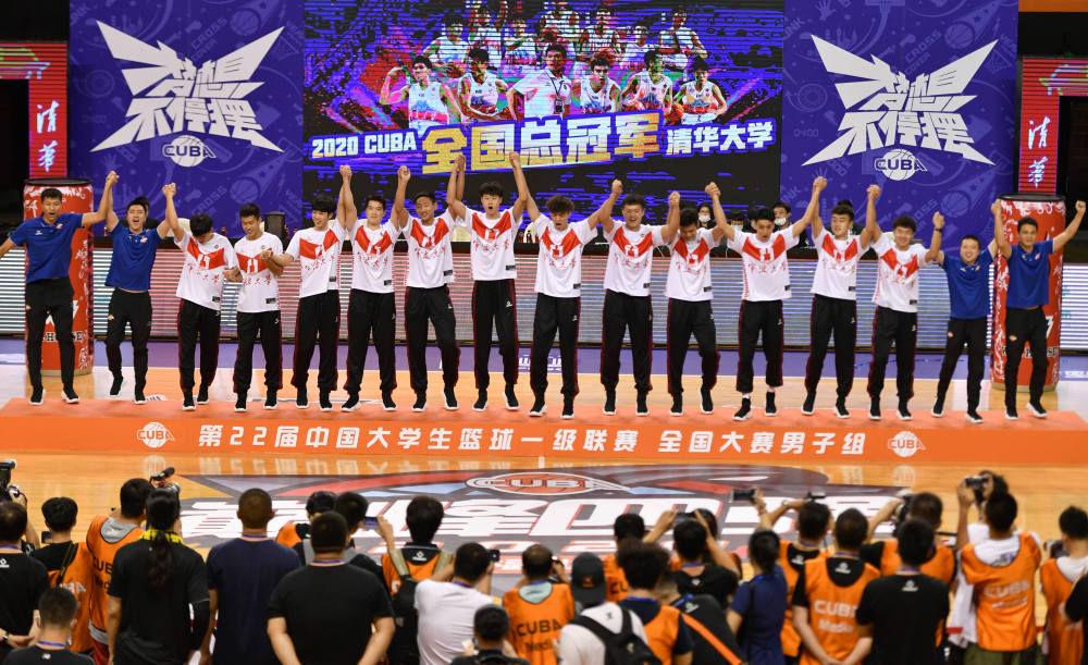 宁波大学夺得第22届中国大学生篮球一级联赛季军!