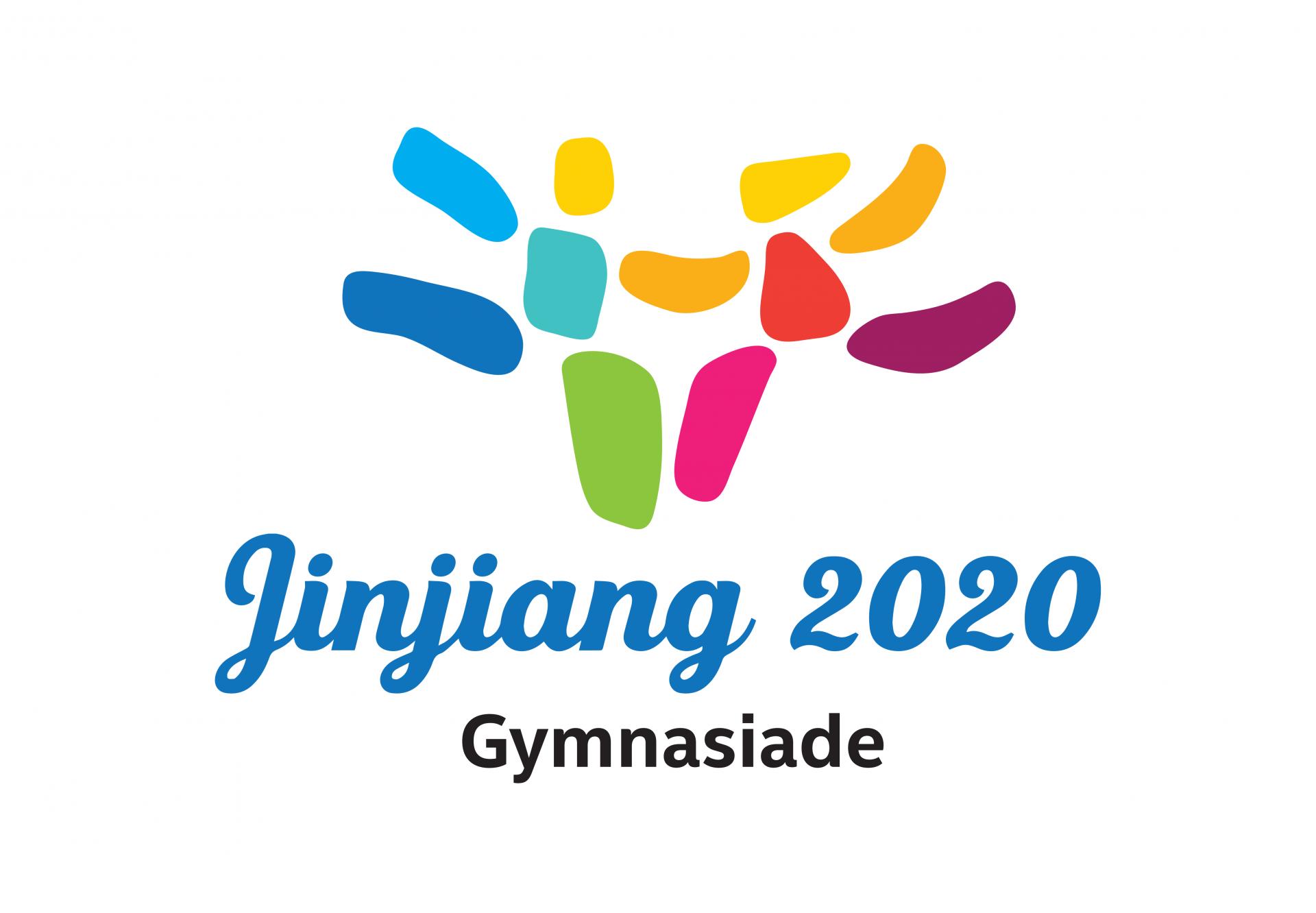 晋江2020年第18届世界中学生夏季运动会延期至明年10月举行