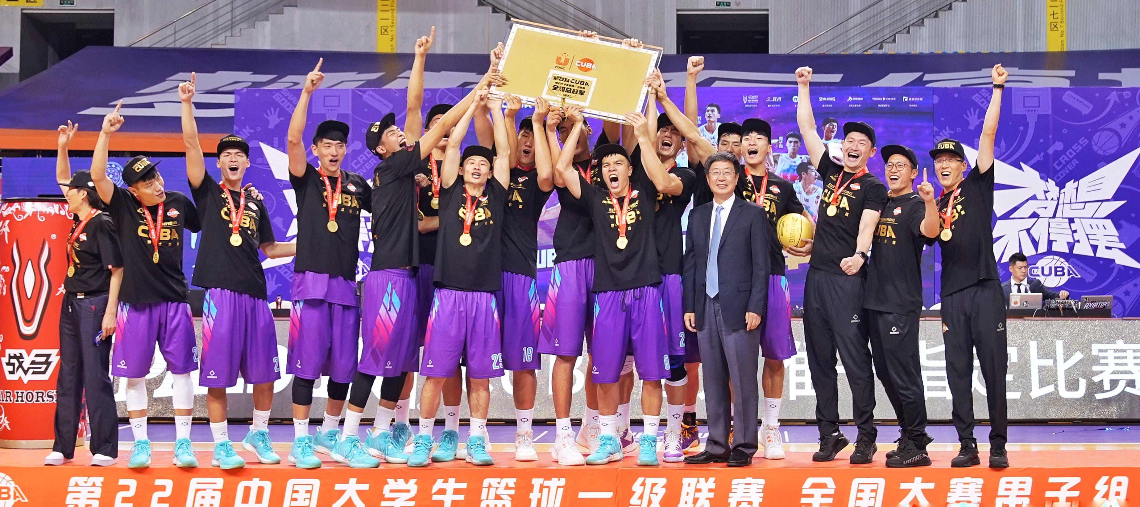 青春赛场 逐梦前行 | 第22届中国大学生篮球联赛落幕 清华大学队夺冠