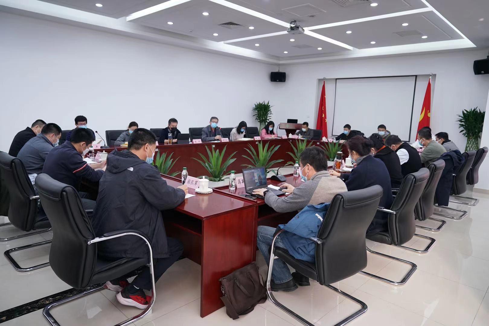 同心协力,共克时艰——中国大学生体育协会召开北京地区分支机构秘书长座谈会