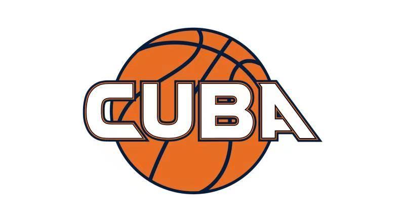 中国大学生篮球联赛(CUBA)东北赛区赛程出炉!