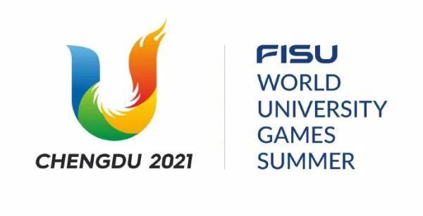 第31届世界大学生夏季运动会将于2022年6月26日至7月7日举办